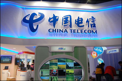 China-Telecom-topnews